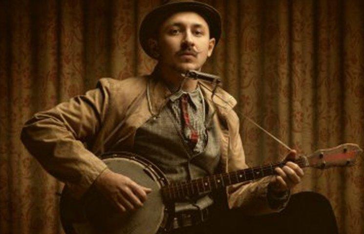 Як український Боб Ділан підкорює Європу