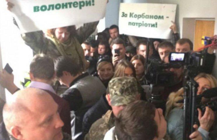 Протестующие с плакатами прорвались в суд над Корбаном (ФОТО)