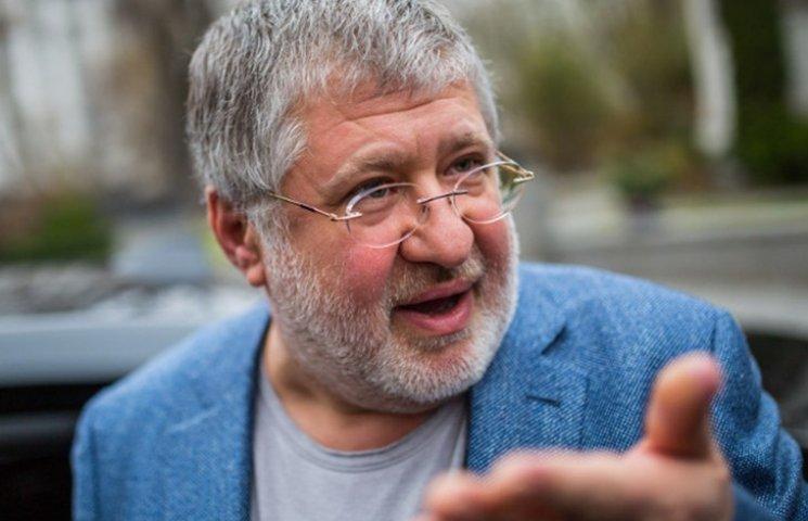 Сакварелидзе рассказал, когда ГПУ возьмется за Коломойского