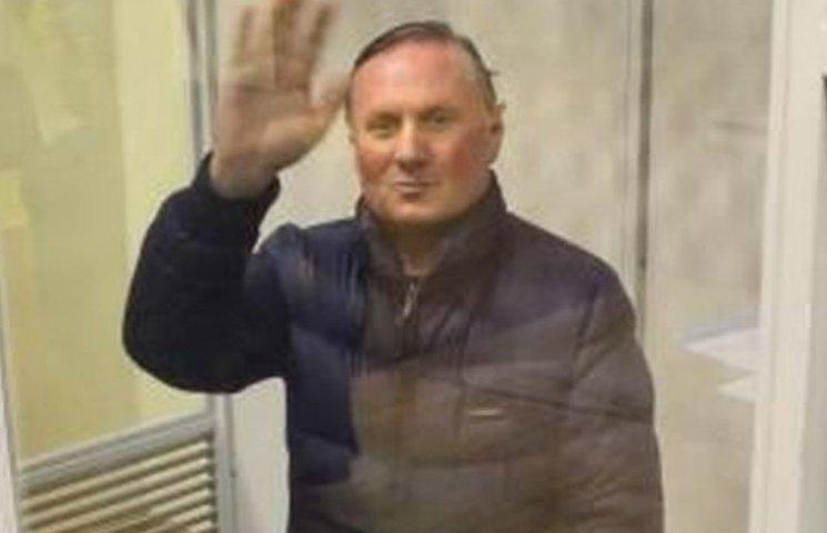 Єфремов вже три дні як вийшов з-під ареш…