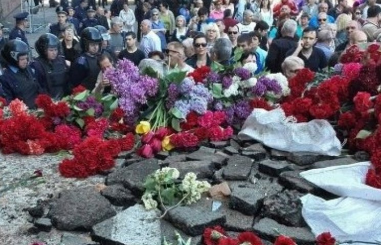 5 листопада оприлюднять міжнародну доповідь про трагедію 2 травня