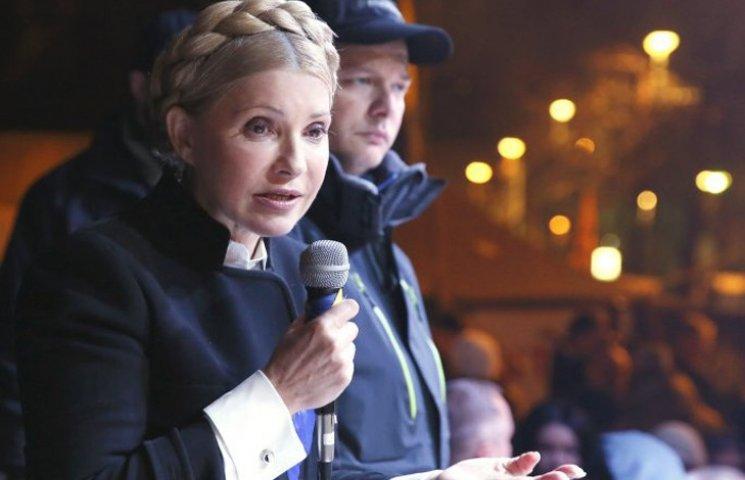 Тимошенко міняє Корбана на газову ренту