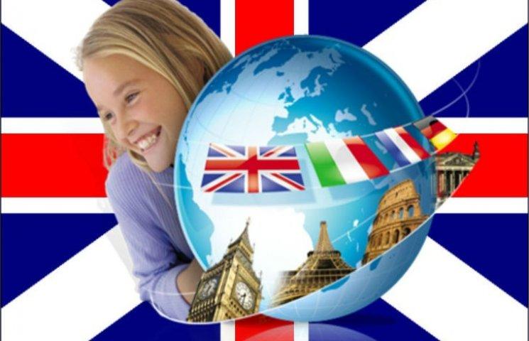 Українці випередили французів за знанням англійської, – дослідження