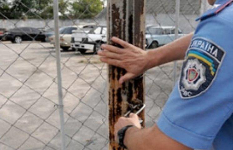 Люстрований міліціонер керуватиме штрафмайданчиком
