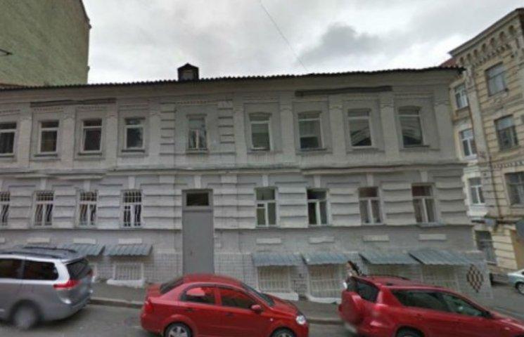 У брата Ющенко забирают дом в центре Киева