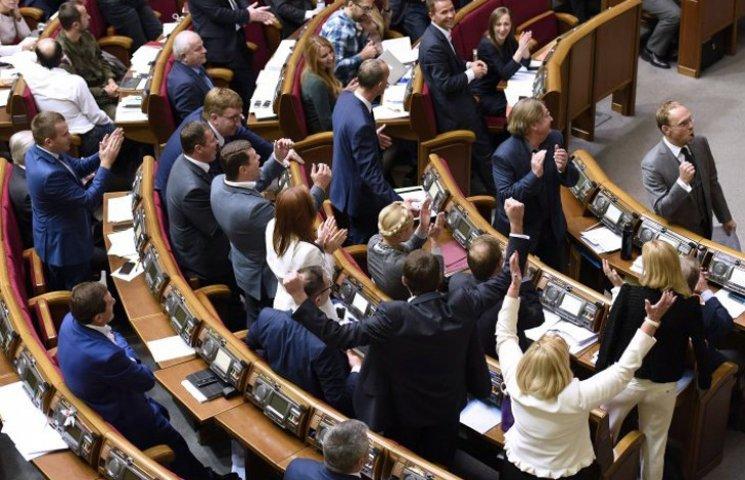 Засідання Верховної Ради (ТРАНСЛЯЦІЯ)