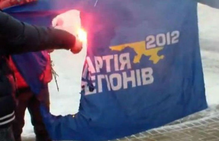 На Київщині виборці зробили мерами декількох міст екс-регіоналів