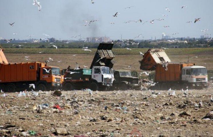 Де і як ховають сміття на Одещині