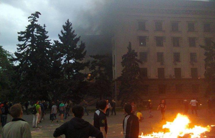 Пожежники евакуювали 330 осіб з одеського Будинку профспілок