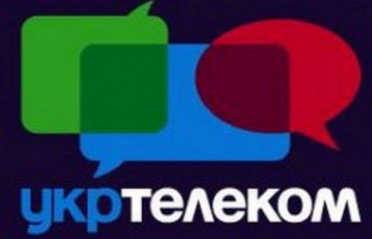 """""""Укртелеком"""" проведе модернізацію в Одесі"""