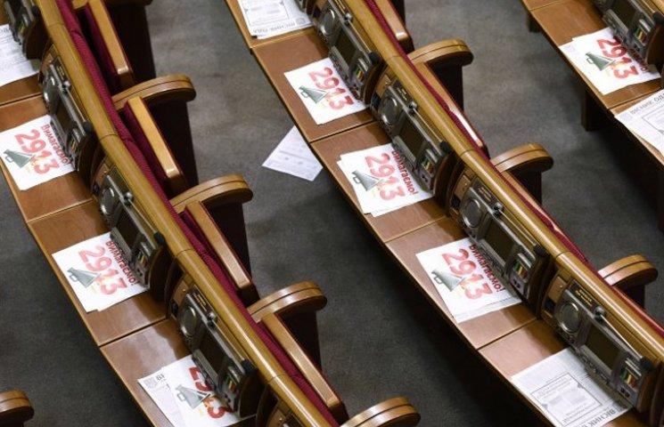 """Як Верховна Рада врятувала Україну від """"Євросодома"""""""