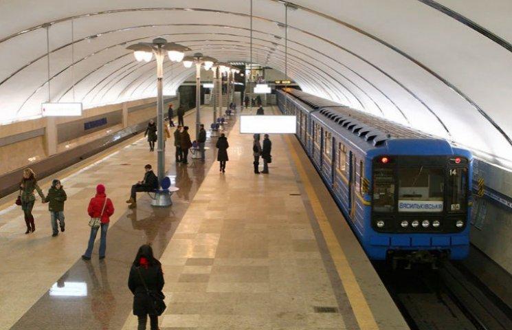 55 років Київському метро: Як дорослішала столична підземка