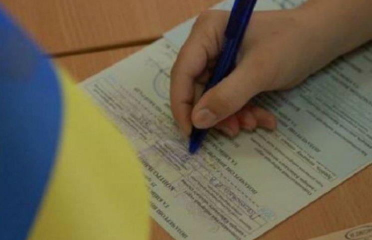Стало відомо, скільки бюлетенів надрукують для другого туру виборів мера Києва