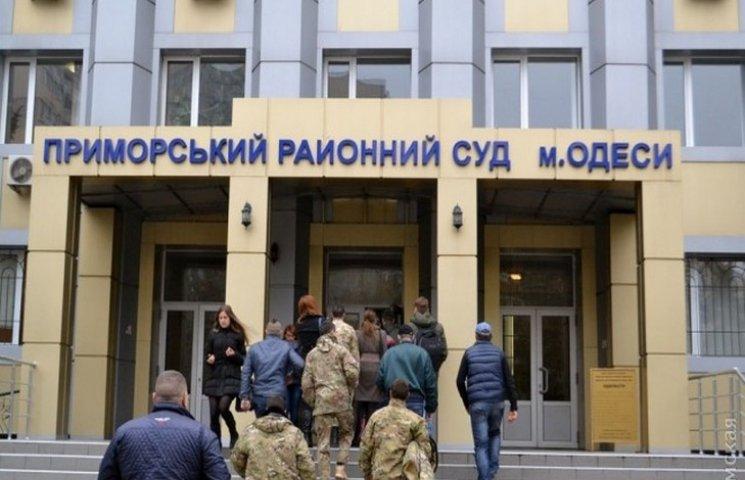 """Одеський суд не посадив лідера одеського """"Правого сектора"""""""