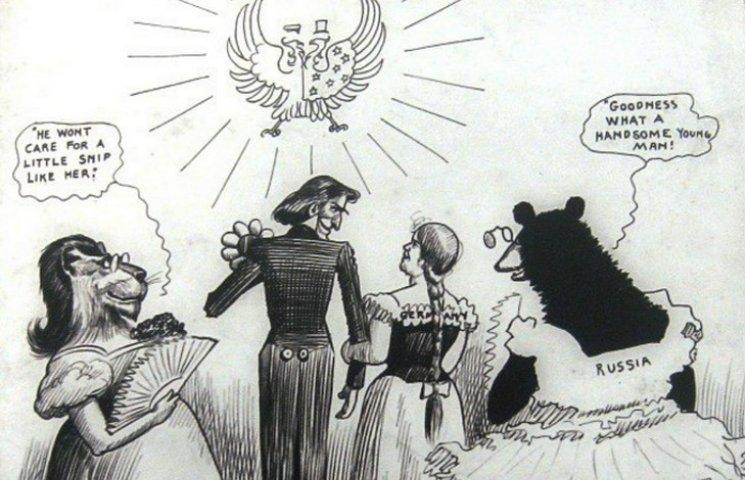 Як американські карикатуристи полтавців розважали