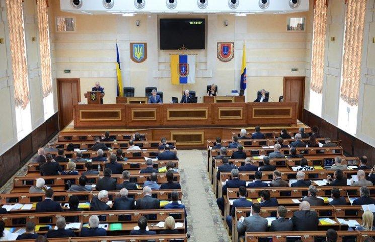Новий склад облради Одещини: аграрії, сепаратисти і кримінал
