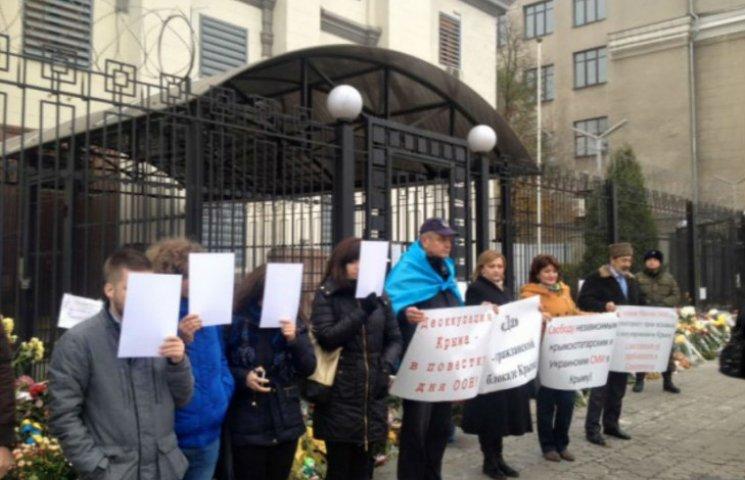 Татары протестуют против репрессий под посольством России в Киеве