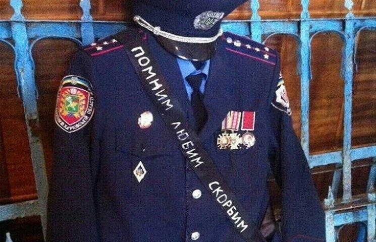"""Аваков офіційно """"поховав"""" стару міліцію"""