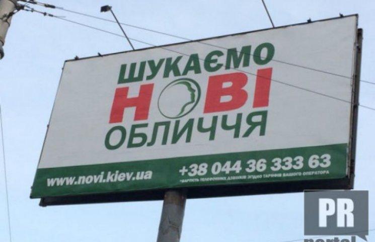 Через 5 лет под Киевом партия застройщиков распилит все леса