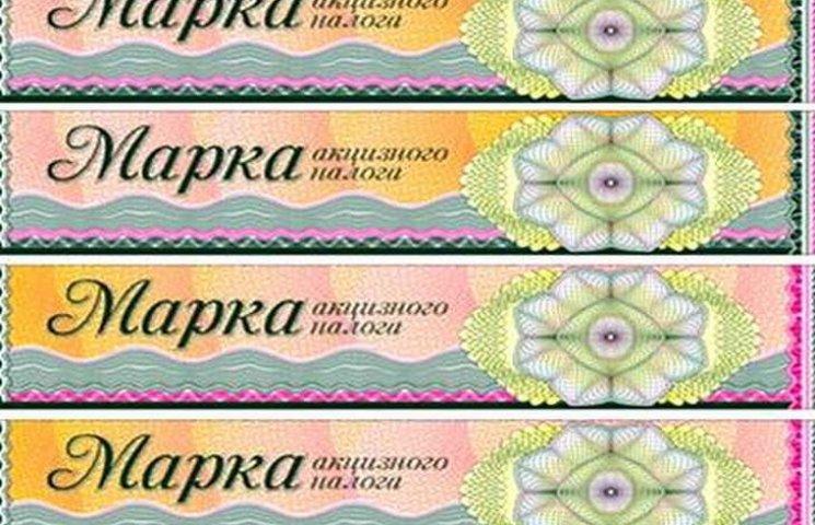 В Іллічівську на Одещині правоохонці виявили 2,5 мільйона незадекларованих акцизних марок