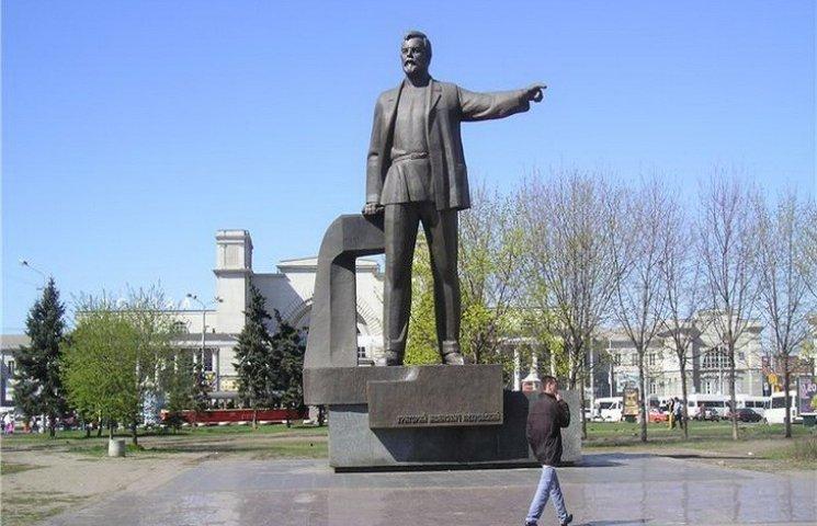 """У Дніпропетровську """"лагідно"""" знищать пам"""