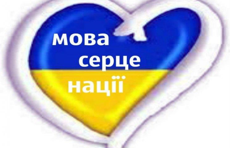 ТОП-10 цікавих фактів про українську мову