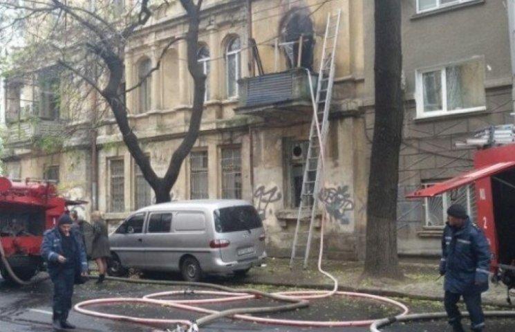 Зранку в центрі Одеси сталася пожежа