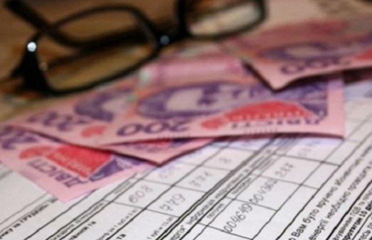 """Під Новий рік кияни можуть отримати борги в рахунках за """"комуналку"""""""