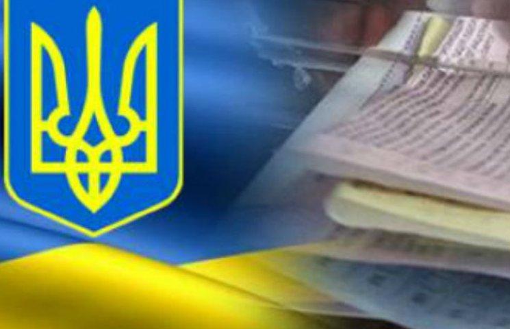 Після виборів на Київщині замінять голів більшості районів