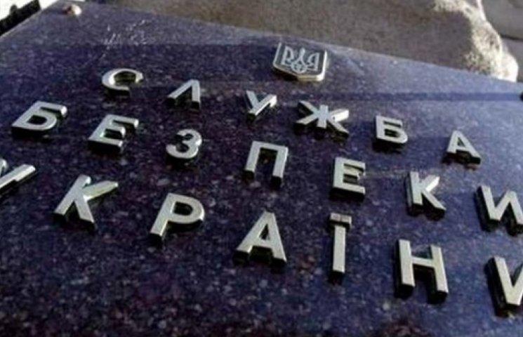 В Одесі заборонили фотографуватися біля будівлі СБУ