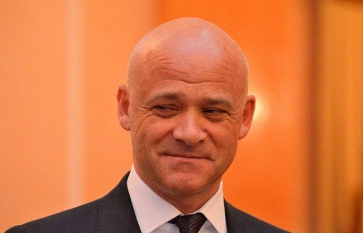 Труханов вирішив нагодувати своїх виборців