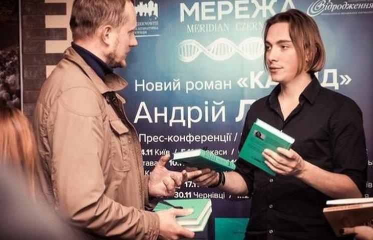 """Як ужгородський письменник """"підривав"""" полтавців """"Карбідом"""""""