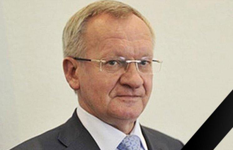 Умер народный депутат Демидко