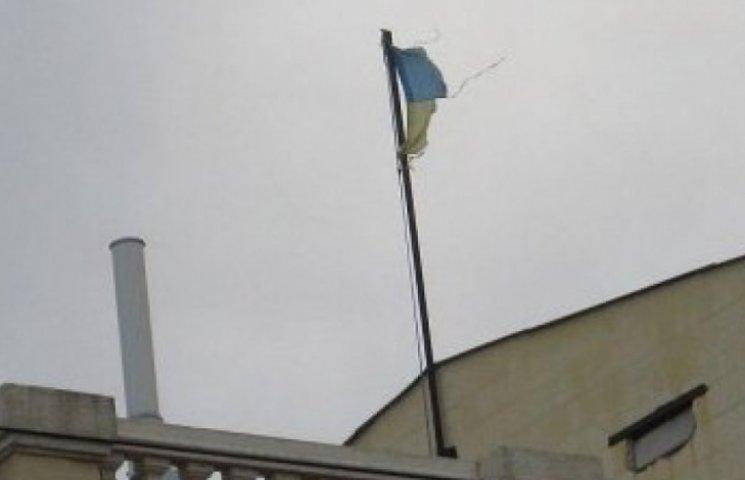 Судді Одеси без належної поваги ставляться до державного прапору