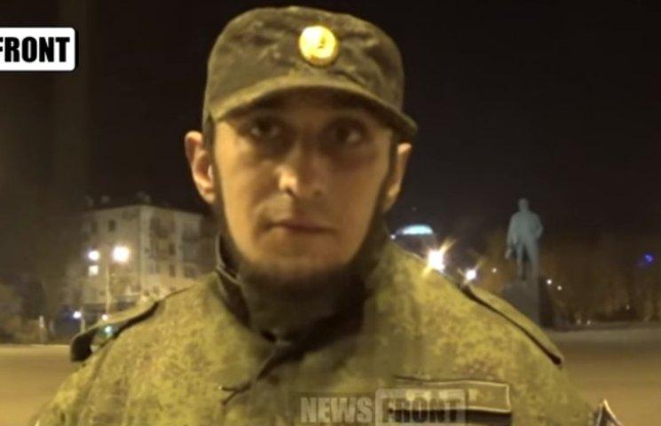Бойовик-манекенник зізнався, що бомбить своїх рідних на Донеччині (ВІДЕО)