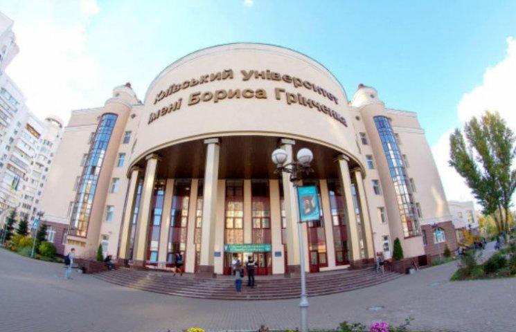 У Києві можуть запустити дистанційний екстернат для учнів з АТО