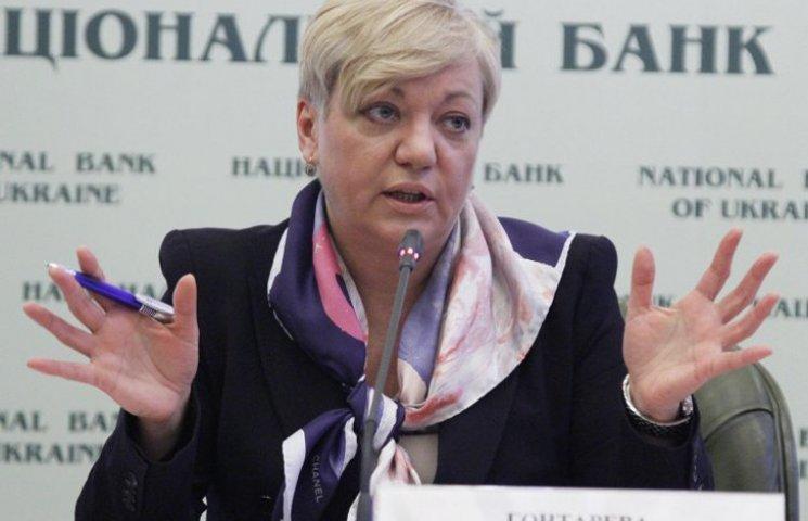 """Гонтарева признала, что пока бессильна перед """"Приватом"""""""