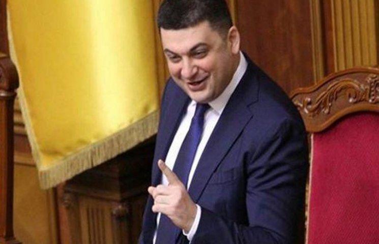 Гройсман привітав депутатів Одеської облради