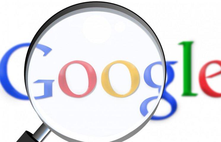 """Компанія """"Google"""" надасть доступ до своїх освітніх сервісів школам Одеси"""