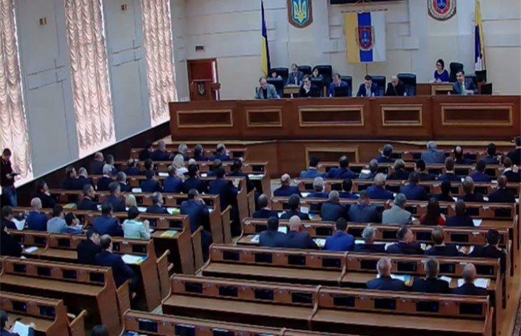 Обрано нового голову облради Одещини