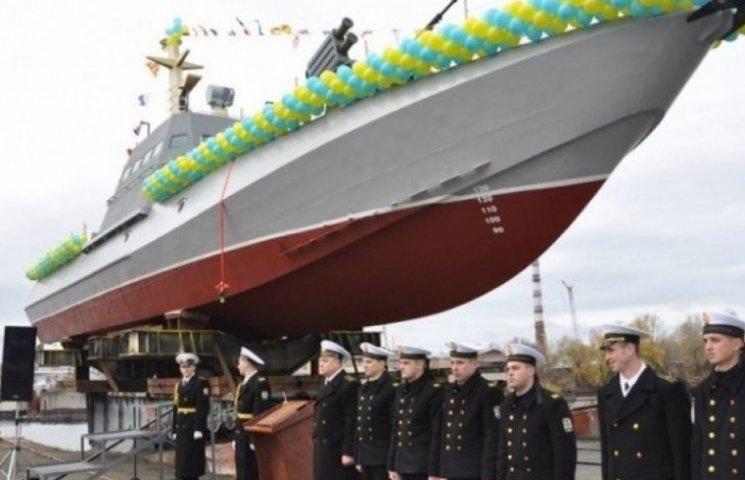 У Києві спустили на воду два бронекатери для ВМС України