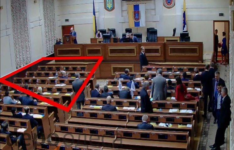 Опозиційні депутати облради Одещини залишили залу, образившись на колег