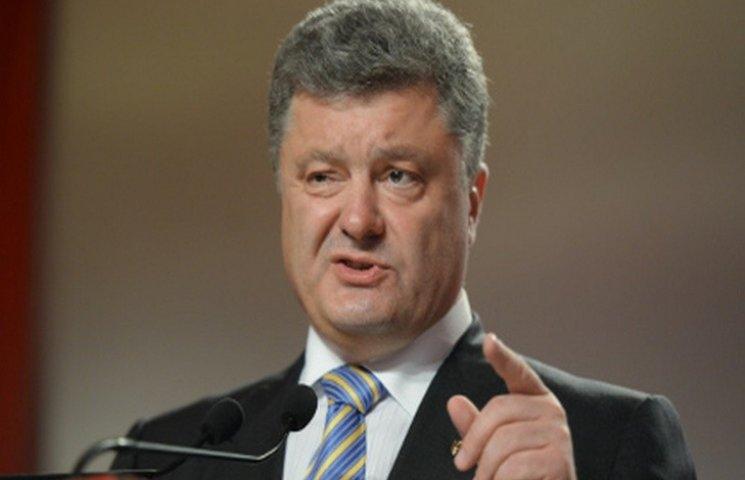 Порошенко визначився, кого підтримати в другому турі виборів мера Львова
