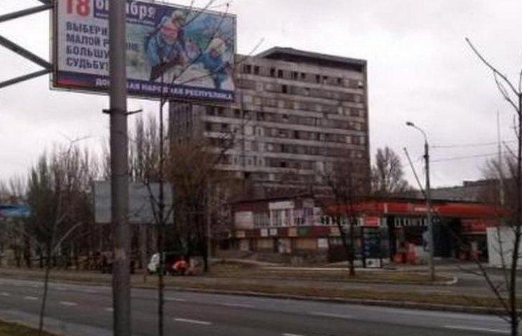 Оприлюднені фото, чим став Київський проспект Донецька (ФОТО)