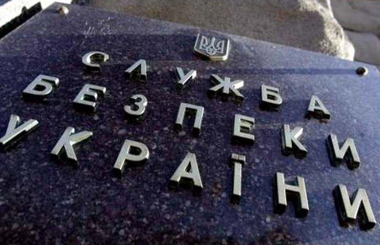 """СБУ викрило в """"Українському Дунайському пароплавстві"""" корупційну схему"""