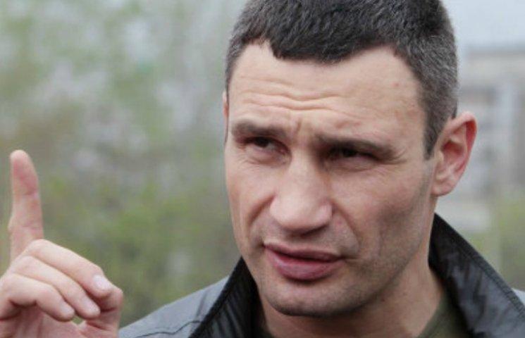 """Журналисты нашли под Киевом """"дом отдыха"""" Кличко (документы, видео)"""