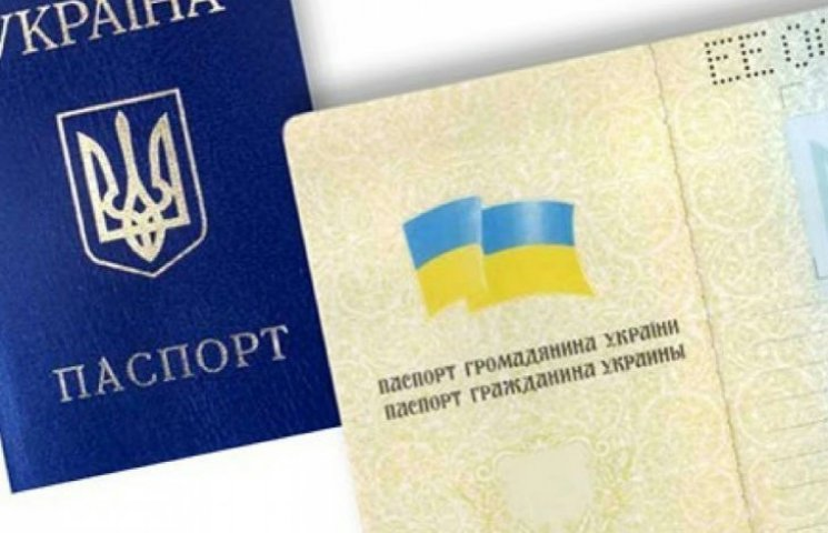 Кияни зможуть отримати паспорт протягом двох днів