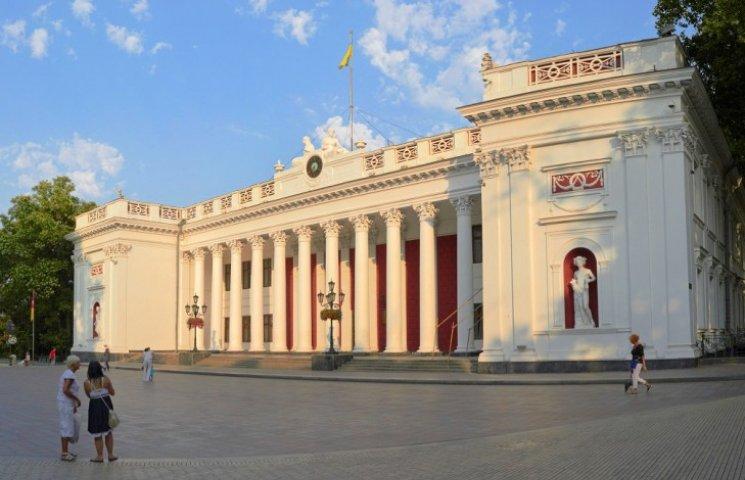 Одеська міська рада надає поіменні результати голосувань