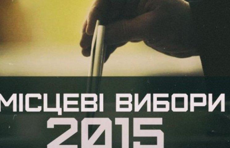 Другий тур виборів мерів на Донбасі (ХРОНІКА)