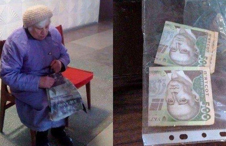 В Полтаві бабуся продала голос за 1000 гривень
